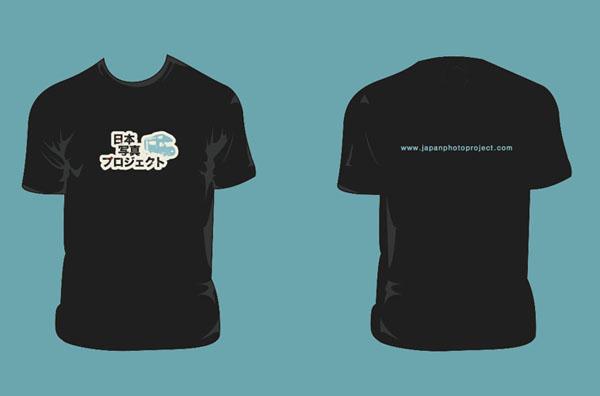 samarretes-jpp-logo1