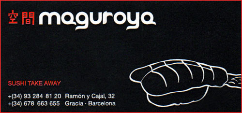maguroya1