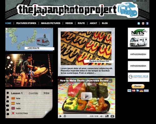 JPP web
