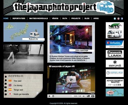 Captura web DEF-w