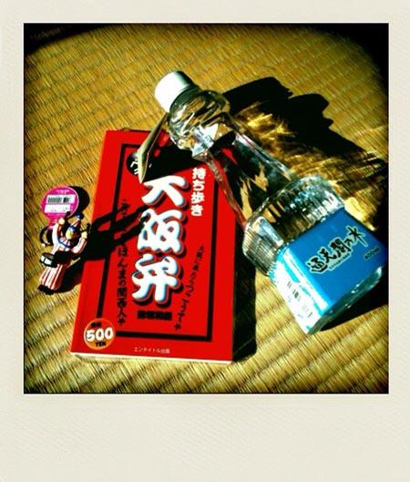 souvenirs Osaka-web